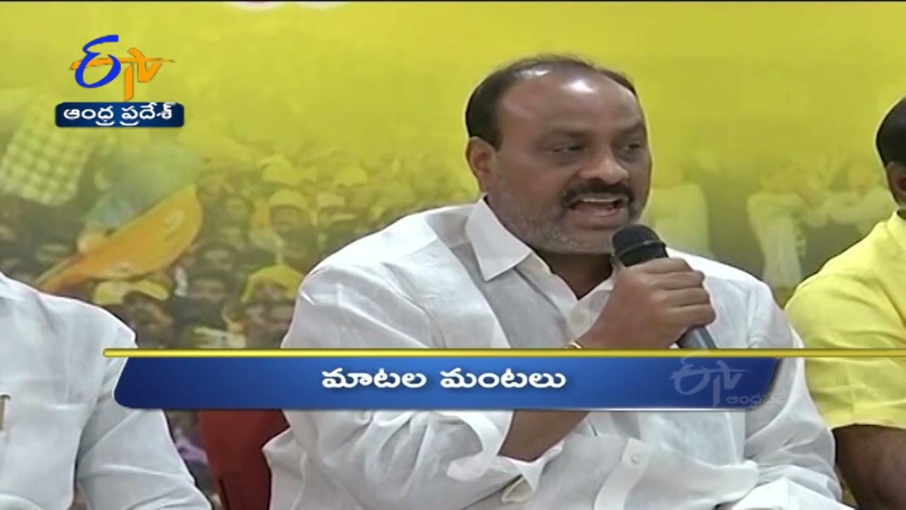 Download 7 PM   Ghantaravam   News Headlines   17th Sep 2021   ETV Andhra Pradesh