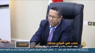 غضب شعبي في صنعاء يوقظه الفقر وشبح التجويع