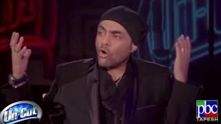 Uncut Shahram Kashani part 02