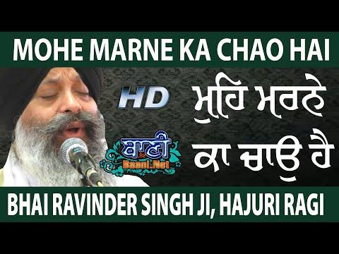 Mohe-Marne-Ka-Bhai-Ravinder-Singh-Ji-Hajuri-Ragi-Gurmat-Kirtan-Tilak-Nagar-28-Dec-2019