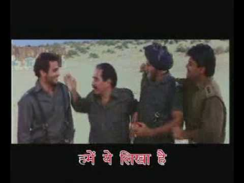 Sandese Aate Hain - Border