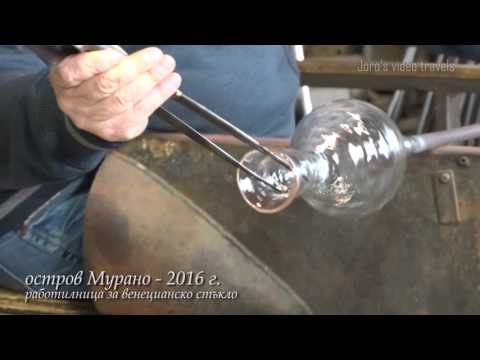 Венецианско стъкло от