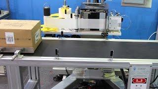 Оборудование по заклейке скотчем картонных коробок и стяжка пластиковой лентой www.Minipress.ru(, 2015-11-16T13:28:51.000Z)