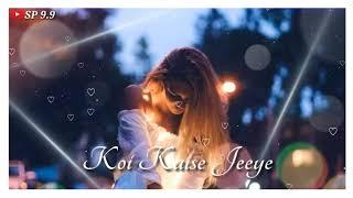 khud Se Hi Karke Guftgagu || Sad Song Female Version || What's App Lyrics Status