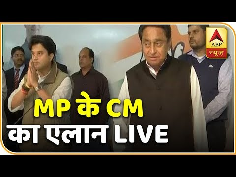 MP CM Designate Kamal Nath And Jyotiraditya Scindia At Party Office In Bhopal | ABP News