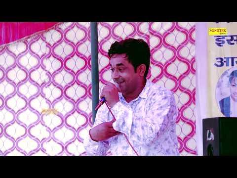 Laya Barat Laya | Haryanvi Ragni | Baspadmaka Ragni | Pepsi Sharma , Rachna Tiwari | Sonotek Ragni