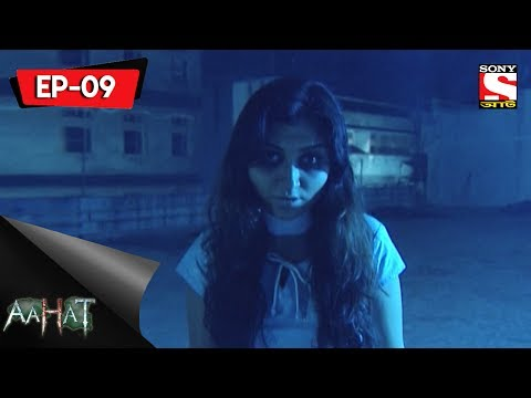 Aahat - 3 - আহত (Bengali) Ep 9 - The Hostel Haunting thumbnail