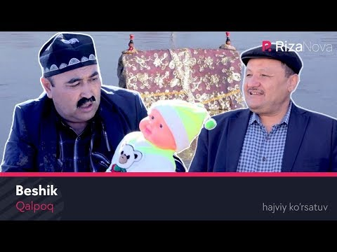 Qalpoq - Beshik   Калпок - Бешик (hajviy ko'rsatuv)