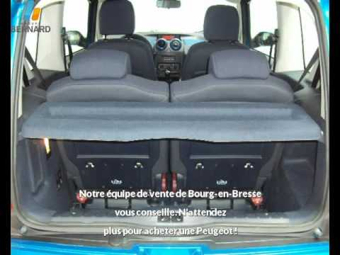 peugeot 1007 occasion en vente bourg en bresse 01 par peugeot bourg en bresse youtube. Black Bedroom Furniture Sets. Home Design Ideas