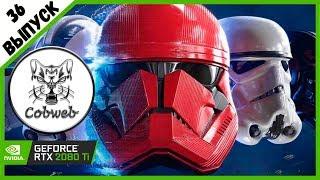 Download Star Wars: Battlefront 2 Красивая и просто хорошая игра Mp3 and Videos