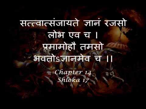 Bhagavad Gita: Sanskrit recitation with Sanskrit text  Chapter 14