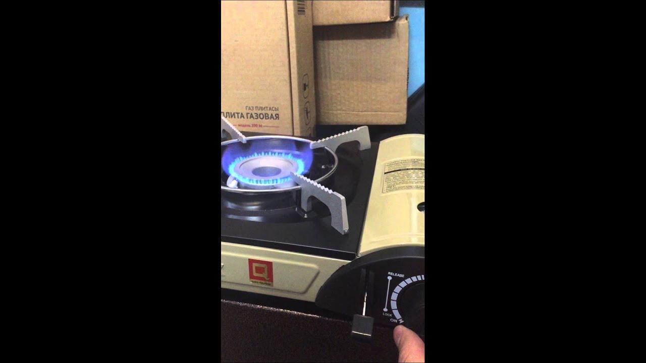 Портативная газовая плита купить в Новосибирске - YouTube