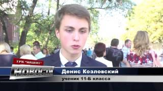 День знаний в гимназии Лисичанска