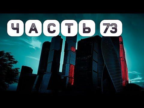 Москва. Прицеп на мотоцикл. 73 часть.