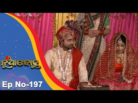 Nua Bohu | Full Ep 197 | 2nd Mar 2018 | Odia Serial - TarangTV