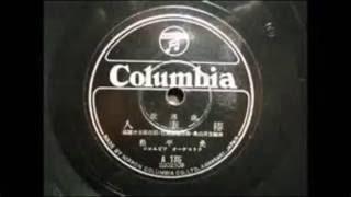 1936(昭和11)年松竹映画「人妻椿」の同名主題歌として歌われた。作詞:...