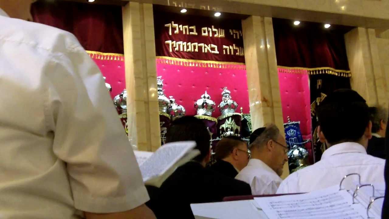 Slichot Service w: Cantor Chaim Adler