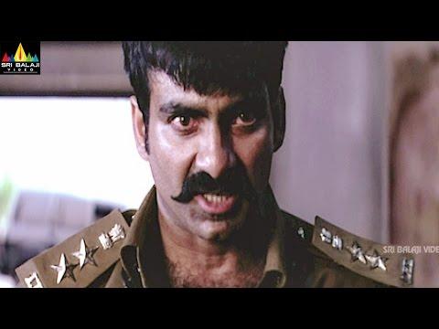 Vikramarkudu Punch Dialogues Back to Back | Ravi Teja, SS Rajamouli | Sri Balaji Video