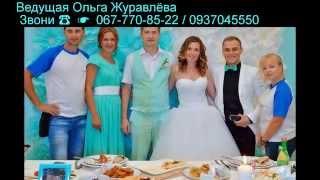 Свадьба в стиле Тифани!!! Фото отчёт! Смотреть всем!