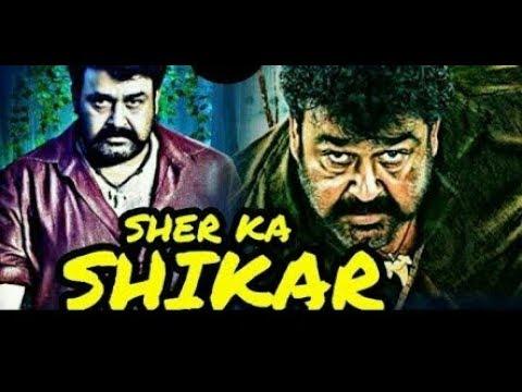 Sher ka shikar hindi