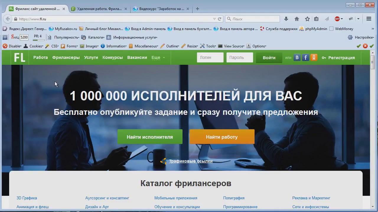 заработать в интернете от 50 руб в день