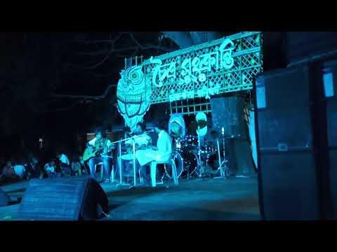Dhaka university charukola onusod live song