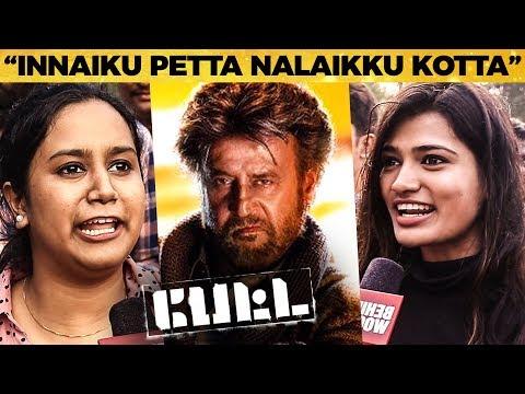 PETTA Public Reaction - Thalaivar Fans Marana Mass Celebration | Rajinikanth | TK