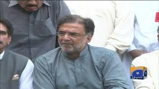 Qamar Zaman Kaira | Press Conference in Lahore