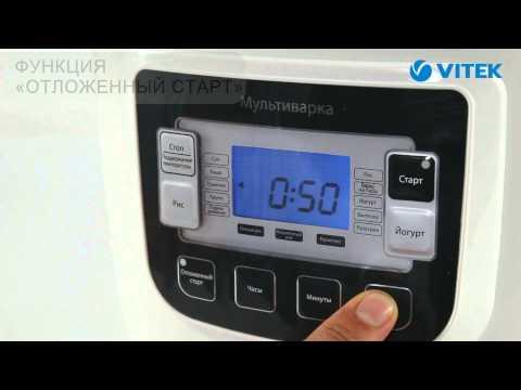 Multivarka Vitek VT 4204 5_7