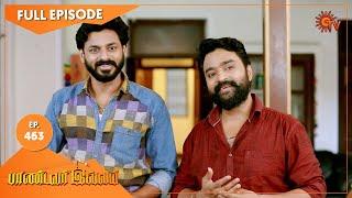 Pandavar Illam - Ep 463 | 03 June 2021 | Sun TV Serial | Tamil Serial