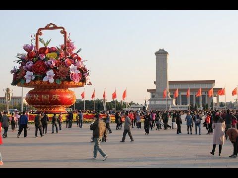 Tiananmen Square / 天安门广场 / 天安門廣場 (Slideshow)
