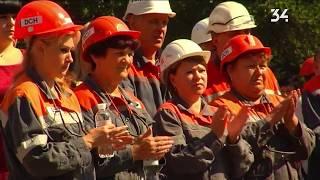День металлурга на Днепровском металлургическом заводе