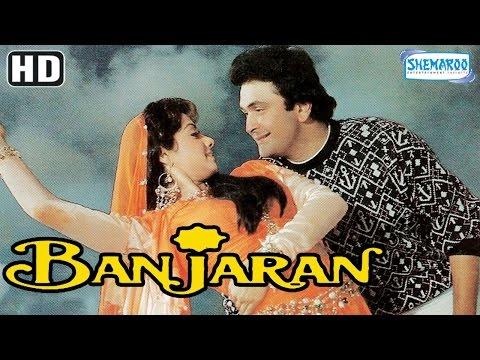 Banajran (HD) - Rishi Kapoor - Sridevi - Pran - Hindi Full Movie - (With Eng Subtitles)