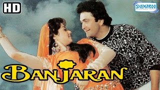 Banajran (HD) - Rishi Kapoor - Sridevi - Pran - Hindi Full Movie - (With Eng Subtitles)