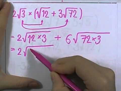 เลขกระทรวง เพิ่มเติม ม.3 เล่ม1 : แบบฝึกหัด1.2ข ข้อ01