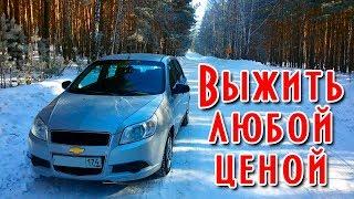 Как не замерзнуть в машине зимой? 10 полезных советов водителям