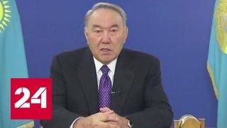 Назарбаев решил поделиться властью с правительством