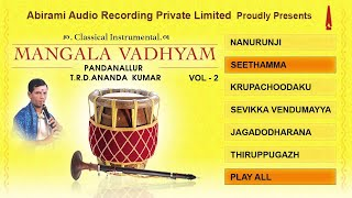 Mangala Vadhyam Vol 2 Jukebox - Classical Instrumental Songs -  Devotional Songs