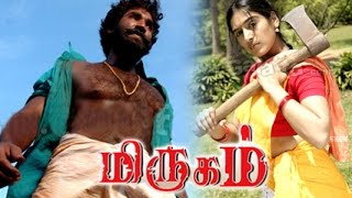 Mirugam  Full Tamil Movie | Mirugam | latest Tamil Movie | tamil Online hd  | upload 2014