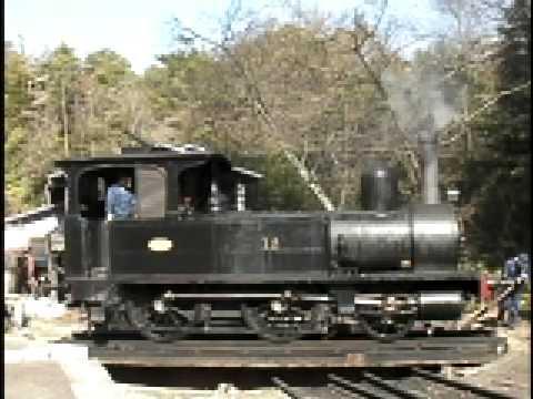 Meiji village museum(musée de Meiji Mura、明治村)- Old Steam ...