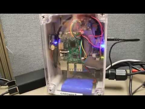 Power Outage Alerting System Using Raspberry Pi - YouTube