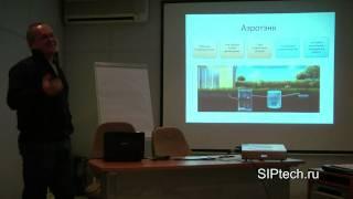SIPtech.ru:  Инженерные системы коттеджа. Часть 4.(, 2010-04-26T00:22:24.000Z)