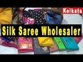 Silk Saree Wholesaler || Kolkata || West Bengal