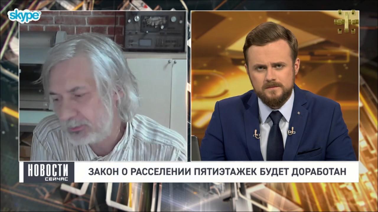 Рустем Ризванов о сносе пятиэтажек и изменении облика города