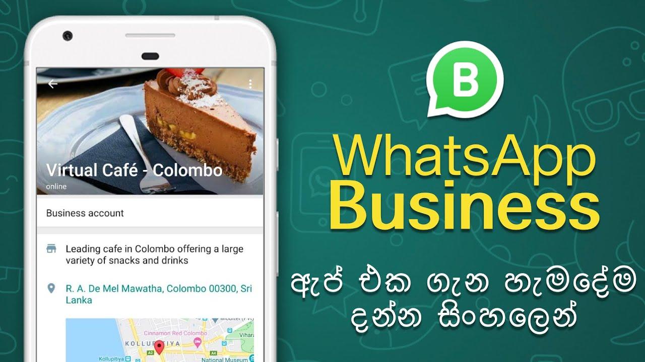 Whatsapp Business App Sinhala Review Youtube