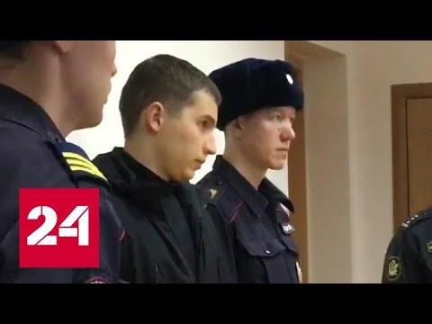 """""""Золотой"""" мальчик из Чебоксар получил реальный срок - Россия 24"""