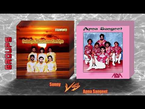 Sunny vs Apna Sangeet