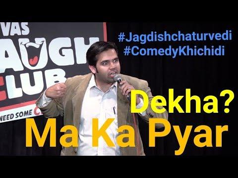 Dekha? Yeh hai ma ka pyar- | Indian funny Whatsapp Videos 2018| Try Not to Laugh 2018| Canvas laugh