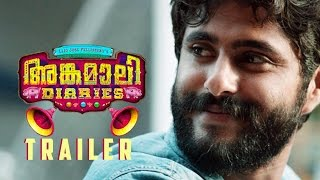 Angamaly Diaries Official Trailer  || Film by Lijo Jose Pellissery