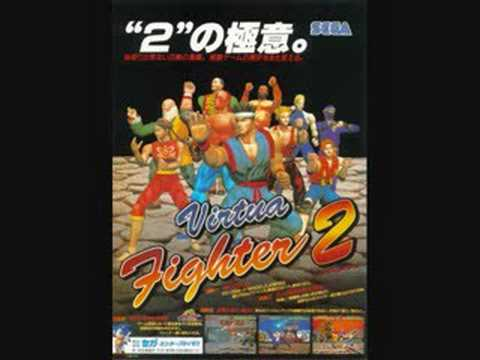 Virtua Fighter 2 OST Black Moon Cat (Theme of Sarah)